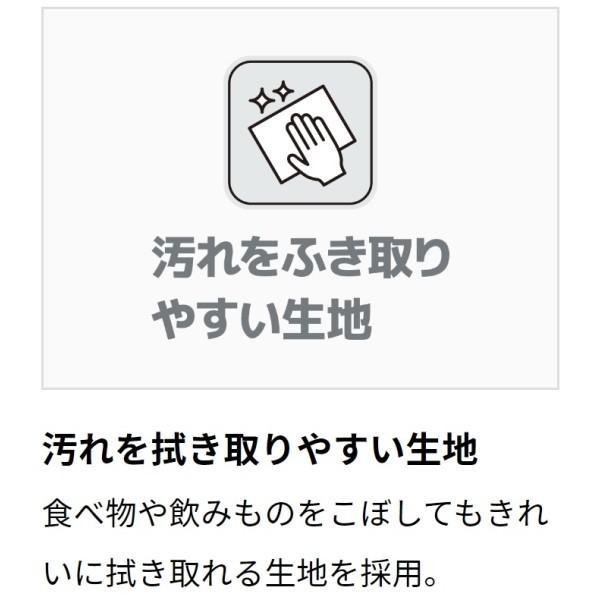 サーモス ソフトクーラー REQ-005 BK ブラック 5L|kurashiichibankan|05