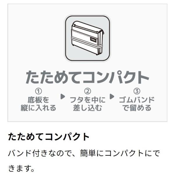 サーモス ソフトクーラー REQ-005 BK ブラック 5L|kurashiichibankan|07