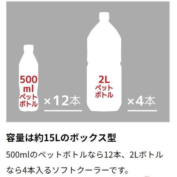 サーモス ソフトクーラー REQ-005 BK ブラック 5L|kurashiichibankan|09