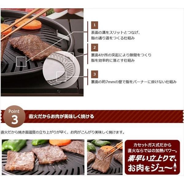 イワタニ スモークレス焼肉グリル やきまる CB-SLG-1 kurashiichibankan 04