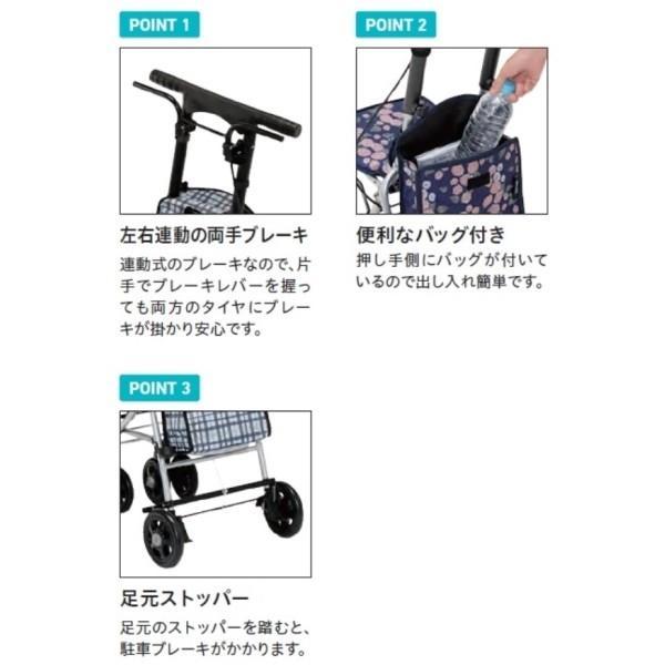 幸和製作所 テイコブ シプール SICP02 チェックブラック kurashiichibankan 04
