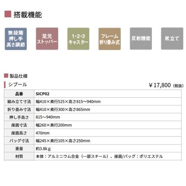幸和製作所 テイコブ シプール SICP02 チェックブラック kurashiichibankan 05