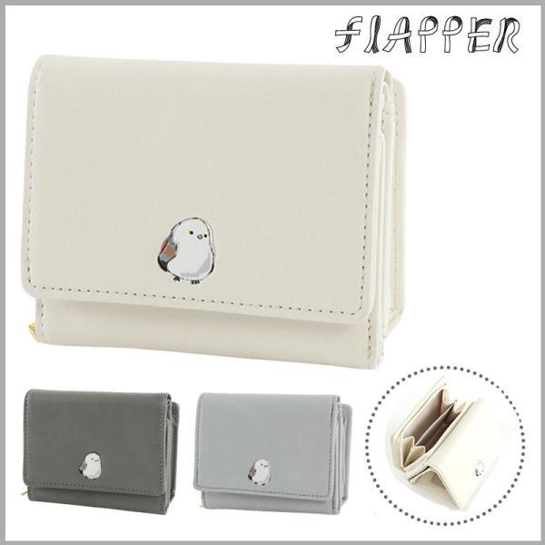 FLAPPER 三つ折り 財布 レディース コンパクト カードポケット 小銭ポケット ファスナー開閉 小鳥 おしゃれ おすすめ かわいい 人気 キャラクターグッズ|kurashikan