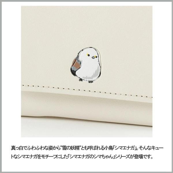 FLAPPER 三つ折り 財布 レディース コンパクト カードポケット 小銭ポケット ファスナー開閉 小鳥 おしゃれ おすすめ かわいい 人気 キャラクターグッズ|kurashikan|06