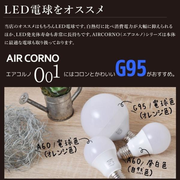 ダイニング照明 ペンダントライト ホーロー おしゃれ LED対応 間接照明 照明器具 天井照明 北欧 aircorno|kurashikan|16
