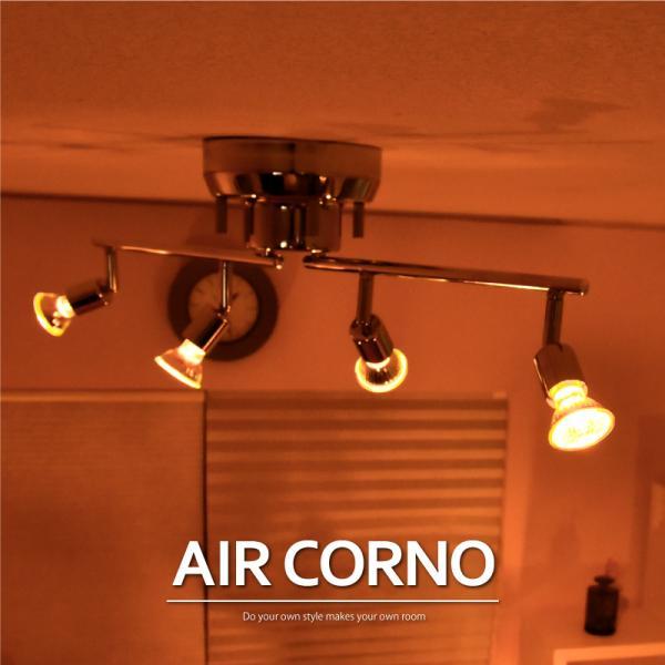 シーリングライト aircorno スポットライト ダイニング リビング おしゃれ 照明 4灯 6畳 LED対応 間接照明 天井照明 インテリア照明 寝室 北欧|kurashikan|02