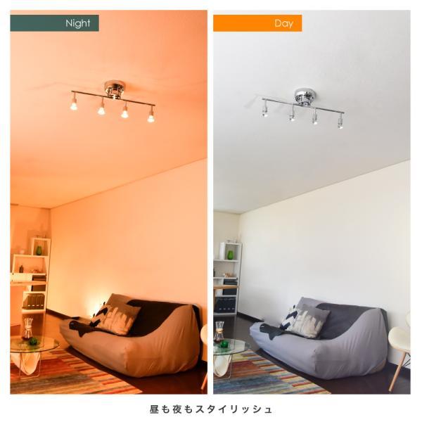 シーリングライト aircorno スポットライト ダイニング リビング おしゃれ 照明 4灯 6畳 LED対応 間接照明 天井照明 インテリア照明 寝室 北欧|kurashikan|04