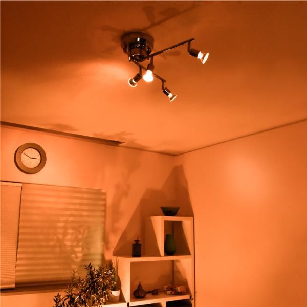 シーリングライト aircorno スポットライト ダイニング リビング おしゃれ 照明 4灯 6畳 LED対応 間接照明 天井照明 インテリア照明 寝室 北欧|kurashikan|05