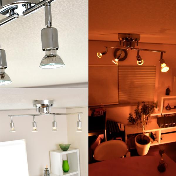 シーリングライト aircorno スポットライト ダイニング リビング おしゃれ 照明 4灯 6畳 LED対応 間接照明 天井照明 インテリア照明 寝室 北欧|kurashikan|07