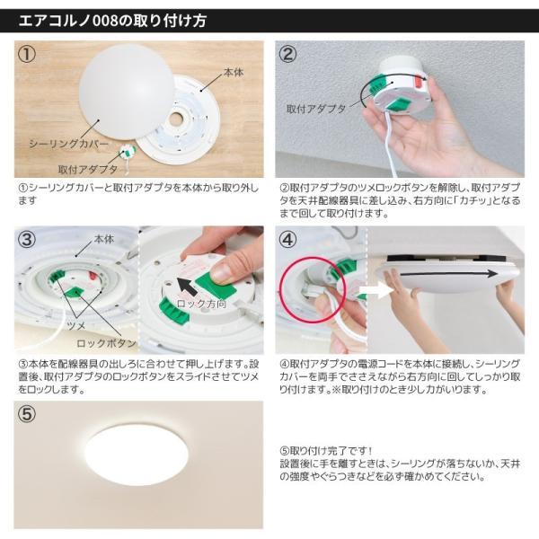 aircorno LEDシーリングライト リモコン付 12畳 連続調光 5200lm 6畳 8畳対応 タイマー付 明るい  天井照明  調光 調色 省エネ kurashikan 10