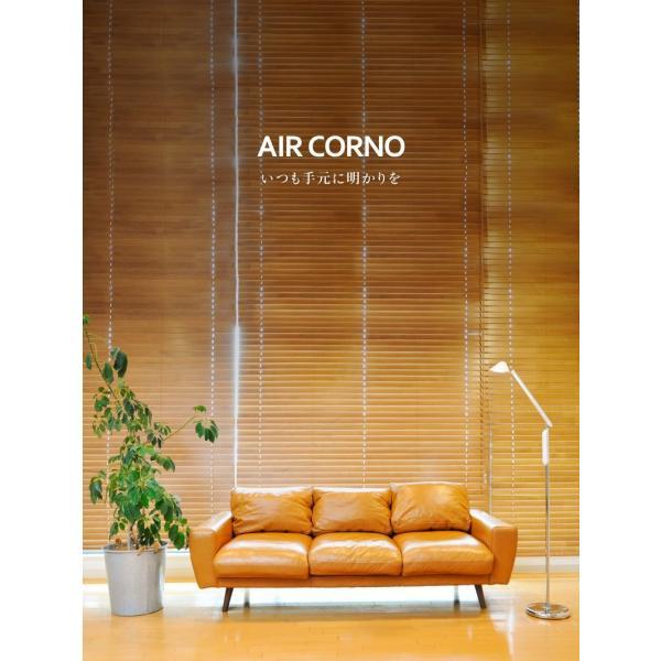 スタンドライト フロアスタンド aircorno おしゃれ LED 調光式 スタンド照明 間接照明 フロアライト 北欧 リビング 寝室 読書|kurashikan|02