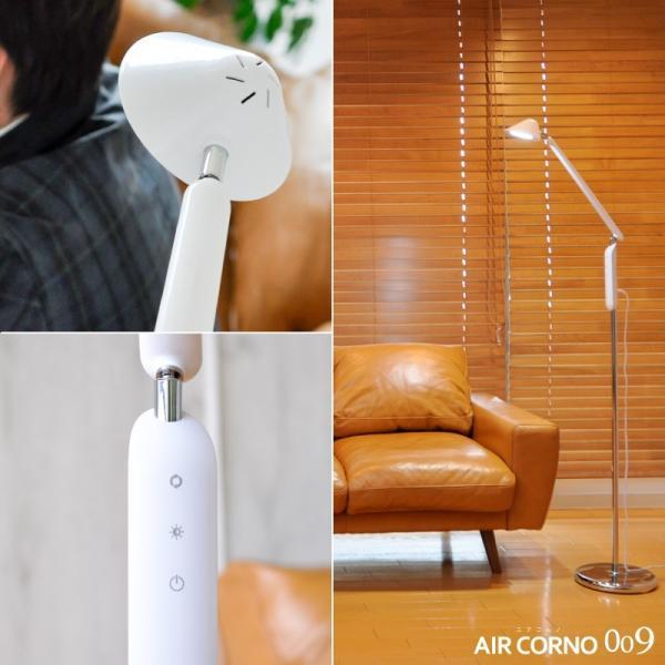 スタンドライト フロアスタンド aircorno おしゃれ LED 調光式 スタンド照明 間接照明 フロアライト 北欧 リビング 寝室 読書|kurashikan|10