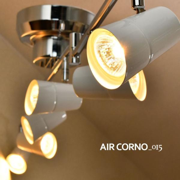 シーリングライト led 6灯 スポットライト 多角度可動 天井照明 おしゃれ 4畳 6畳 8畳 照明 天井 シンプル デザイン AIRCORNO