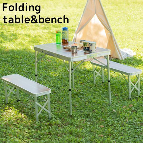 フォールディングテーブル&ベンチセット テーブル デスク 椅子 チェア 折りたたみ インテリア アウトドア キャンプ バーベキュー べランピング 東谷 おしゃれ