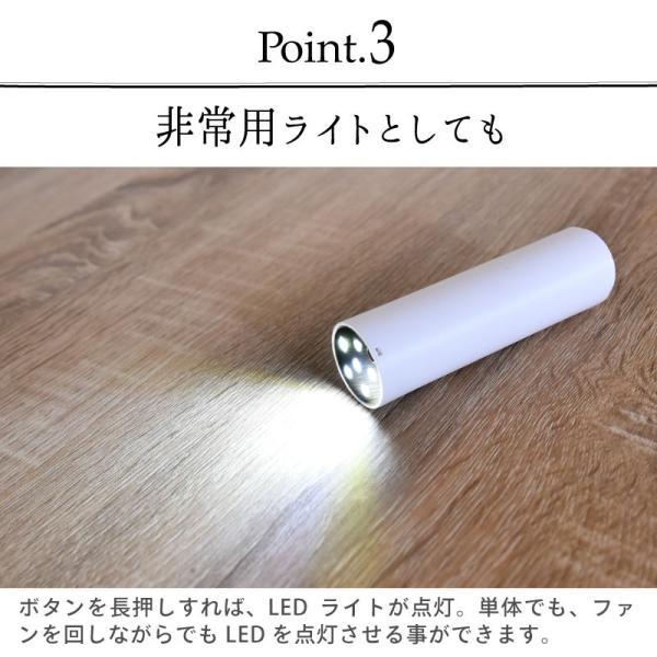 ハンディファン 扇風機 モバイルバッテリー 4000mAh おしゃれ ミニファン 手持ち 携帯 USB充電式 卓上 小型 オフィス 3WAY LEDライト付 熱中症対策 防災グッズ|kurashikan|11