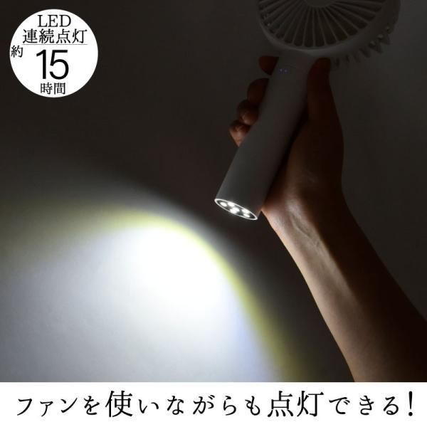 ハンディファン 扇風機 モバイルバッテリー 4000mAh おしゃれ ミニファン 手持ち 携帯 USB充電式 卓上 小型 オフィス 3WAY LEDライト付 熱中症対策 防災グッズ|kurashikan|12