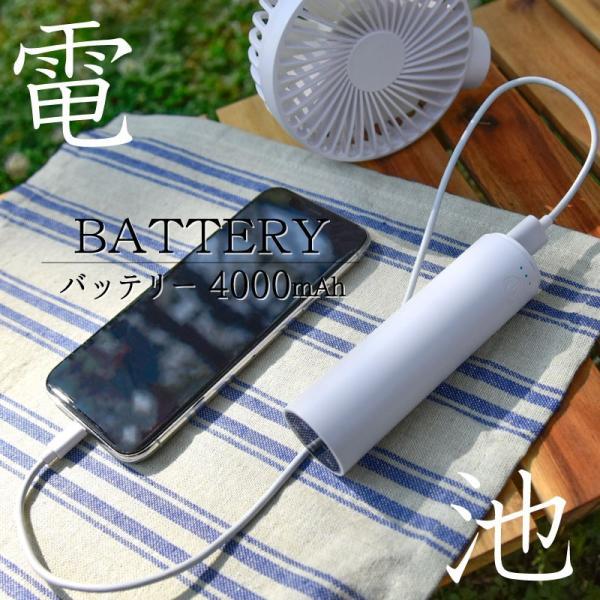 ハンディファン 扇風機 モバイルバッテリー 4000mAh おしゃれ ミニファン 手持ち 携帯 USB充電式 卓上 小型 オフィス 3WAY LEDライト付 熱中症対策 防災グッズ|kurashikan|05