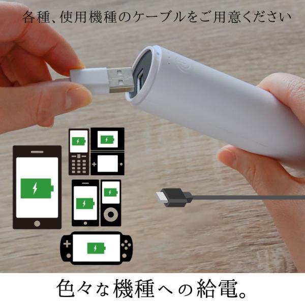 ハンディファン 扇風機 モバイルバッテリー 4000mAh おしゃれ ミニファン 手持ち 携帯 USB充電式 卓上 小型 オフィス 3WAY LEDライト付 熱中症対策 防災グッズ|kurashikan|07