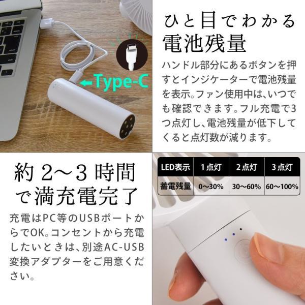 ハンディファン 扇風機 モバイルバッテリー 4000mAh おしゃれ ミニファン 手持ち 携帯 USB充電式 卓上 小型 オフィス 3WAY LEDライト付 熱中症対策 防災グッズ|kurashikan|08