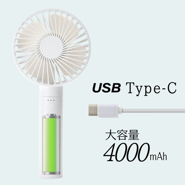 ハンディファン 扇風機 モバイルバッテリー 4000mAh おしゃれ ミニファン 手持ち 携帯 USB充電式 卓上 小型 オフィス 3WAY LEDライト付 熱中症対策 防災グッズ|kurashikan|09