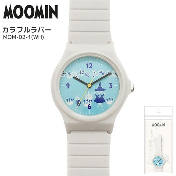 ムーミン 腕時計 ウォッチ  電池式 子供用 レディース MOOMIN リトルミイ スナフキン ホワイト 時計 かわいい プレゼント キャラクター グッズ