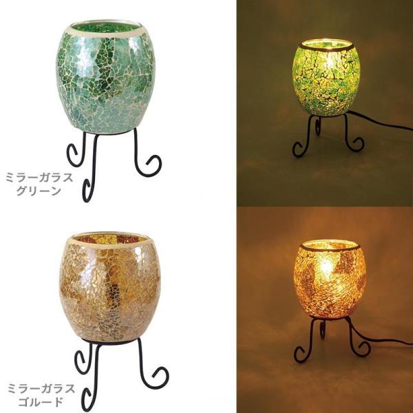 モザイク ランプ ランタン ライト 小型ランタン 部屋 白熱電球付 テーブルランプ 常夜灯 補助照明 卓上照明 おしゃれ|kurashikan|03