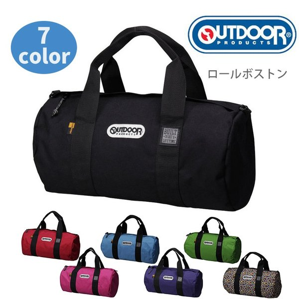 OUTDOOR PRODUCTS ロールボストン