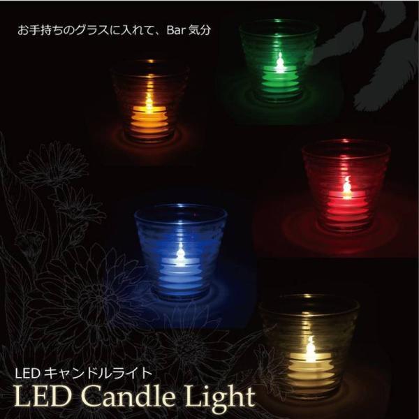 E one led 24 led led 24 led mozeypictures Image collections