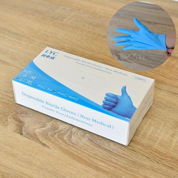 ニトリル手袋 パウダーフリー Lサイズ 100枚入 粉なし キッチン グローブ 使い捨て手袋 ゴム手袋 ブルー 左右兼用 作業手袋 作業用手袋  細菌防止 ウイルス対策