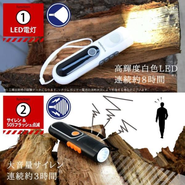 防災ラジオ 手回し充電 LED懐中電灯 USB充電 スマホ充電 AM/FMラジオ 小型 多機能 防犯 災害 防災グッズ|kurashikan|04