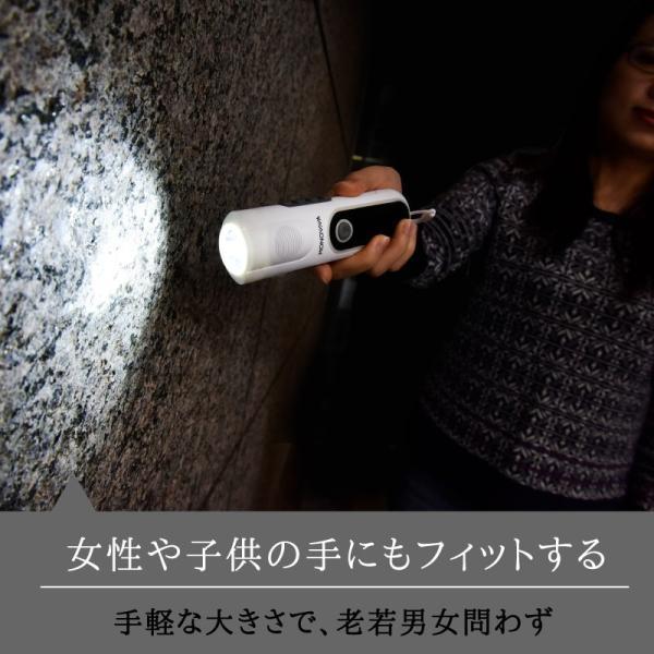 懐中電灯 防災ラジオ 手回し充電 LED懐中電灯 USB充電 携帯充電 AM/FMラジオ 防犯 小型 多機能 強力 停電対策 災害 防災グッズ プレゼント ギフト|kurashikan|15