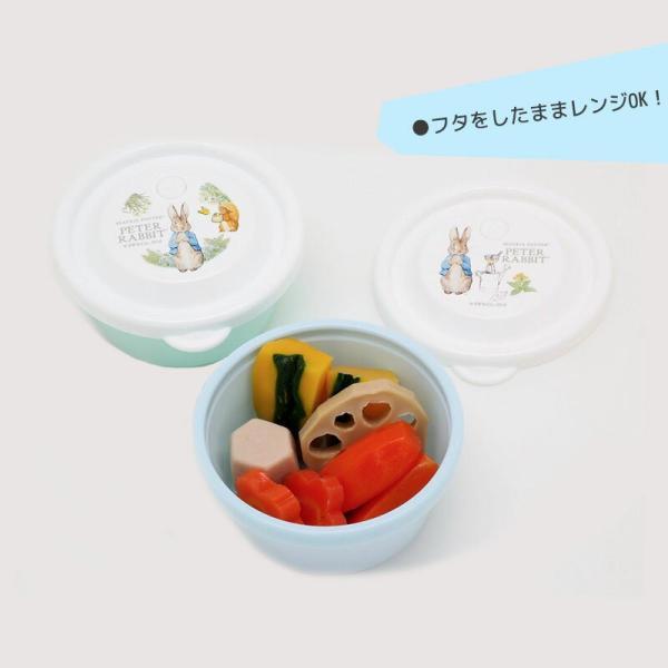 ピーターラビット レンジパック プラスチック 丸型 Sサイズ 保存容器 2個セット 日本製 お弁当グッズ 雑貨 おしゃれ かわいい キャラクターグッズ kurashikan 02
