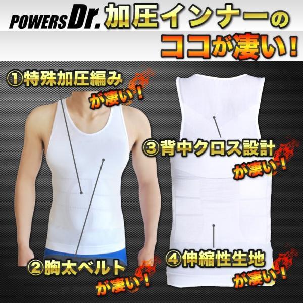 メンズ 加圧シャツ タンクトップ インナー 1枚 / 矯正・補正下着 ジム 筋トレ 筋肉 お腹 引き締め 着やせシャツ コンプレッションウェア (PD005) kurashikan 05
