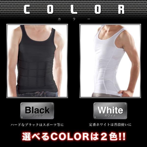 メンズ 加圧シャツ タンクトップ インナー 1枚 / 矯正・補正下着 ジム 筋トレ 筋肉 お腹 引き締め 着やせシャツ コンプレッションウェア (PD005) kurashikan 09