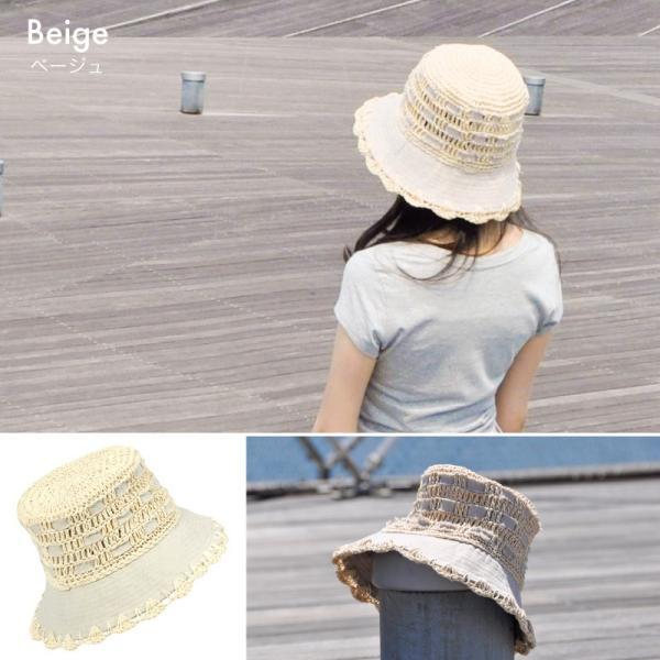 UVカット 帽子 UV レディース 大きいサイズ つば広つば広  夏 麦わら帽子  紫外線帽子 ストローハット おしゃれ 日よけ帽子 kurashikan 04