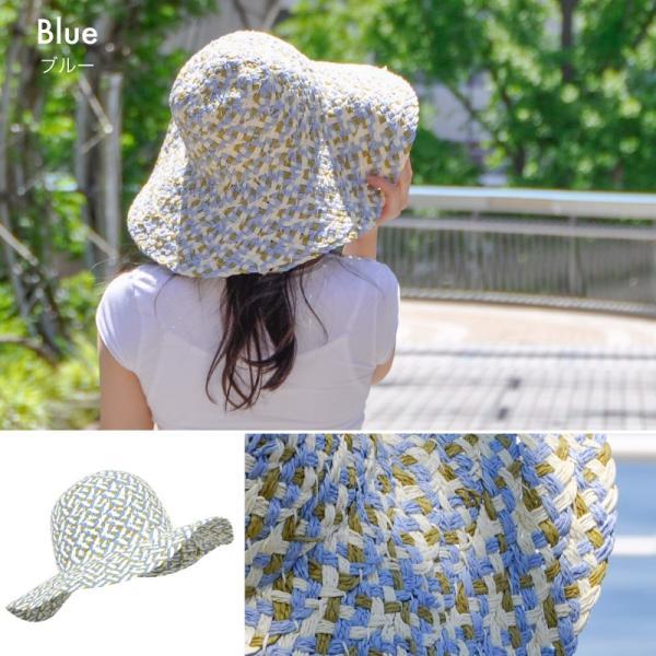 ペーパーハット つば広 日よけ 帽子 UV 帽子 紫外線 帽子 帽子 レディース おしゃれ UVカット 紫外線 夏 kurashikan 05