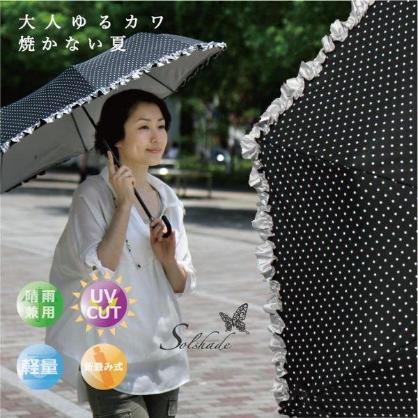 【送料無料】日傘 折りたたみ 晴雨兼用 超軽量 折りたたみ傘 UVカット 100% 遮光 遮熱 完全遮光 傘|kurashikan|02