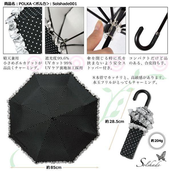【送料無料】日傘 折りたたみ 晴雨兼用 超軽量 折りたたみ傘 UVカット 100% 遮光 遮熱 完全遮光 傘|kurashikan|05