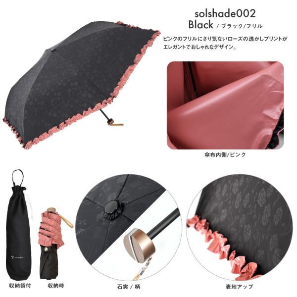 日傘 折りたたみ 完全遮光 晴雨兼用 軽量 折りたたみ傘 UVカット 100% 遮光 遮熱 折りたたみ日傘 レディース おしゃれ かわいい フリル|kurashikan|08