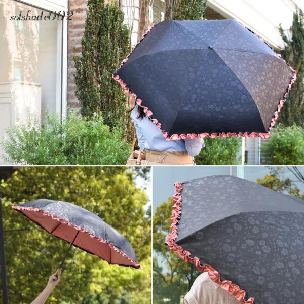 日傘 折りたたみ 完全遮光 晴雨兼用 軽量 折りたたみ傘 UVカット 100% 遮光 遮熱 折りたたみ日傘 レディース おしゃれ かわいい フリル|kurashikan|09