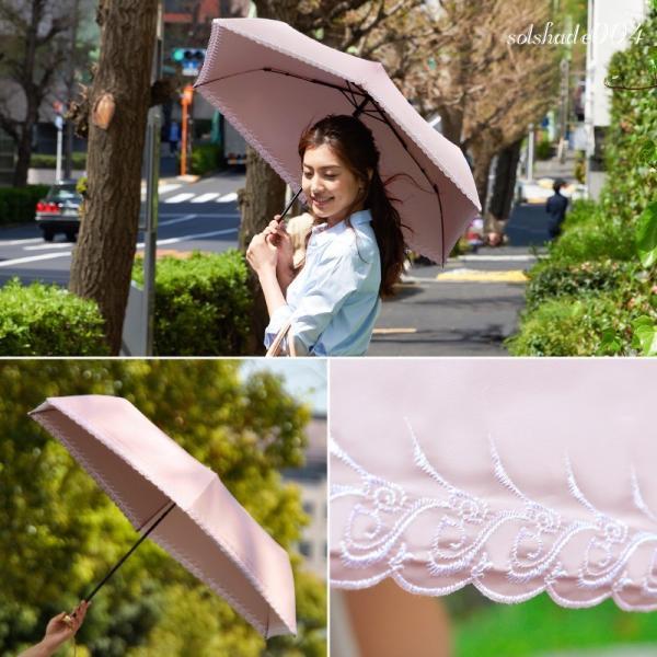 日傘 折りたたみ solshade 晴雨兼用 完全遮光 軽量 折りたたみ傘 99%UVカット 100% 遮光 遮熱 日傘兼用折りたたみ傘 おしゃれ かわいい ギフト プレゼント|kurashikan|11