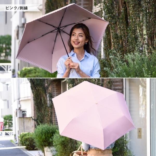 日傘 折りたたみ 晴雨兼用 完全遮光 軽量 折りたたみ傘 99%UVカット 100% 遮光 遮熱 日傘兼用折りたたみ傘 おしゃれ かわいい 母の日 ギフト プレゼント|kurashikan|09
