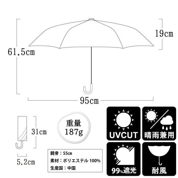 日傘 晴雨兼用 軽量 UVカット 折りたたみ傘 100% 遮光 遮熱 完全遮光 折り畳み 傘 レディース かわいい 母の日 ギフト プレゼント|kurashikan|14