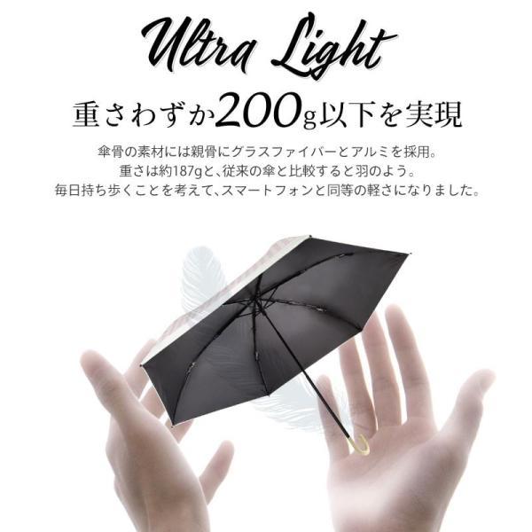 日傘 晴雨兼用 軽量 UVカット 折りたたみ傘 100% 遮光 遮熱 完全遮光 折り畳み 傘 レディース かわいい 母の日 ギフト プレゼント|kurashikan|04