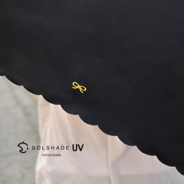 日傘 完全遮光 折りたたみ 晴雨兼用 軽量 UVカット 折りたたみ傘 100% 遮光 遮熱 傘 レディース おしゃれ かわいい|kurashikan|11