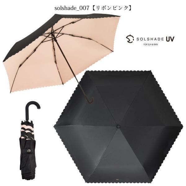 日傘 完全遮光 折りたたみ 晴雨兼用 軽量 UVカット 折りたたみ傘 100% 遮光 遮熱 傘 レディース おしゃれ かわいい|kurashikan|12