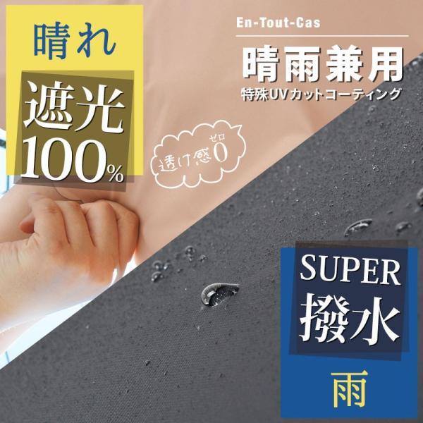 日傘 完全遮光 折りたたみ 晴雨兼用 軽量 UVカット 折りたたみ傘 100% 遮光 遮熱 傘 レディース おしゃれ かわいい|kurashikan|04