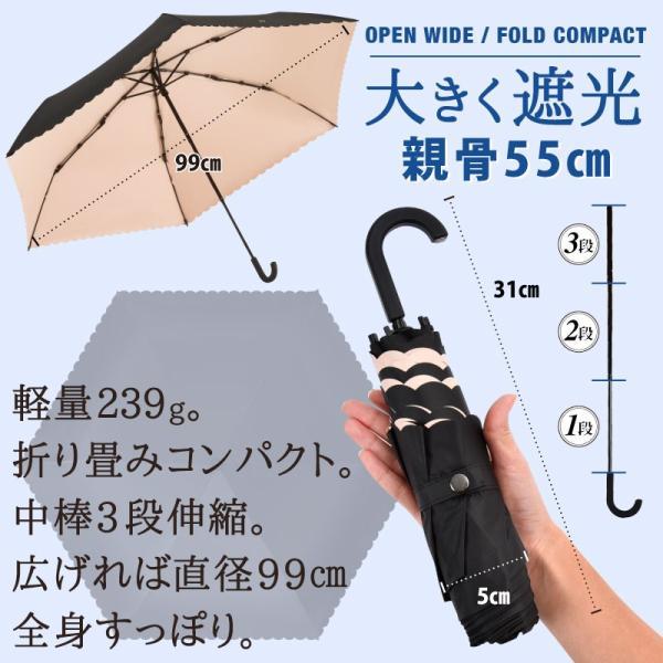 日傘 完全遮光 折りたたみ 晴雨兼用 軽量 UVカット 折りたたみ傘 100% 遮光 遮熱 傘 レディース おしゃれ かわいい|kurashikan|06