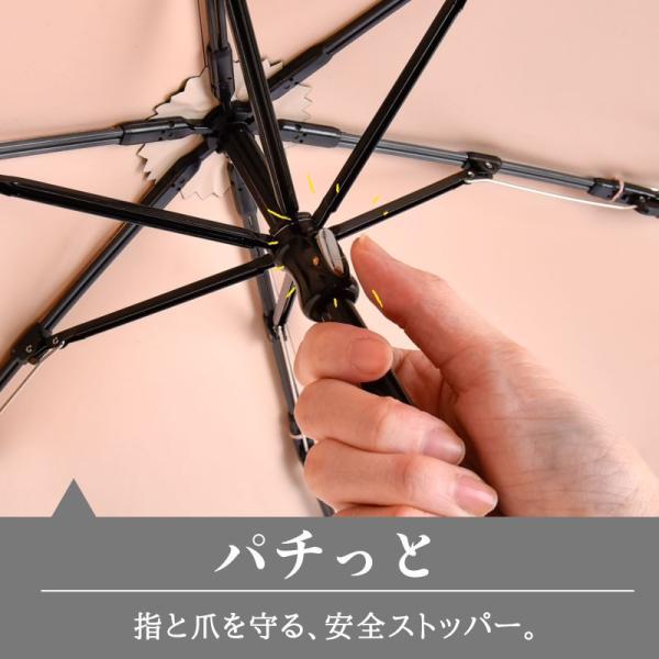 日傘 完全遮光 折りたたみ 晴雨兼用 軽量 UVカット 折りたたみ傘 100% 遮光 遮熱 傘 レディース おしゃれ かわいい|kurashikan|08