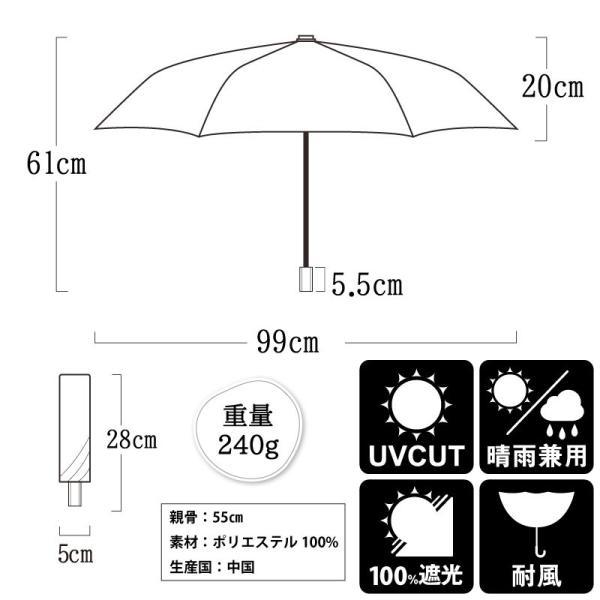 日傘 折りたたみ傘 solshade メンズ 晴雨兼用 完全遮光 超軽量 おしゃれ UVカット 100% 遮光 遮熱 折りたたみ 傘 コンパクト 丈夫 耐風 男性用 ネイビー|kurashikan|14